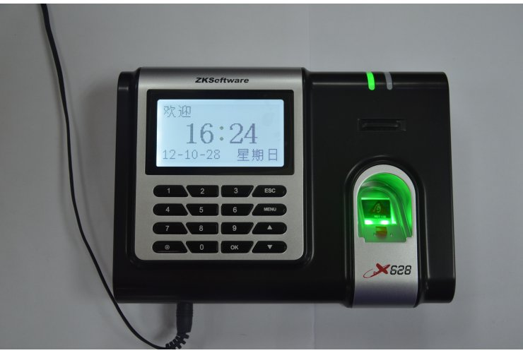 Supply of Finger printing machines for Time Recording (27634