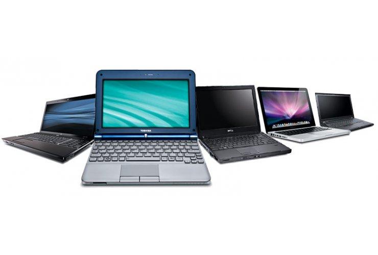 Ministry tenders for Laptops