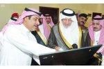 Al Kamel Projects