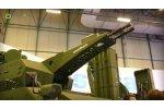 Milli Air Defense System