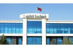 Qatar Chamber Business