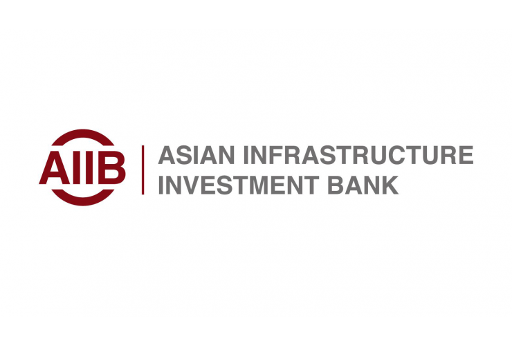 Asian Bank for Infrastructure Investment